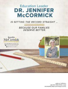 mccormick_in_ruler